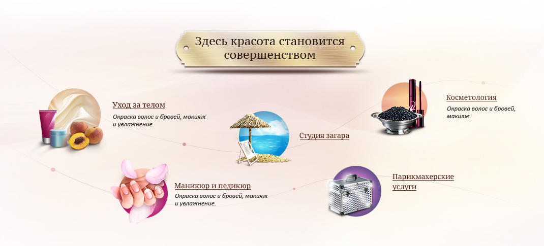 iconpack, site