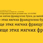 Шрифт как Билайн скачать Officina Serif бесплатно
