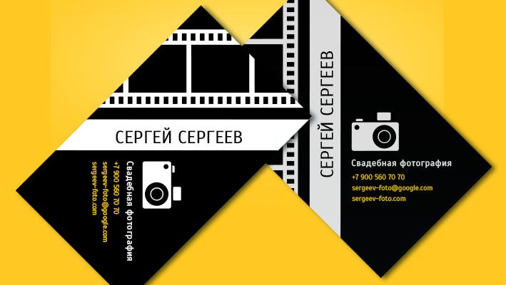 Онлайн редактор визиток (конструктор визиток). Создать 48