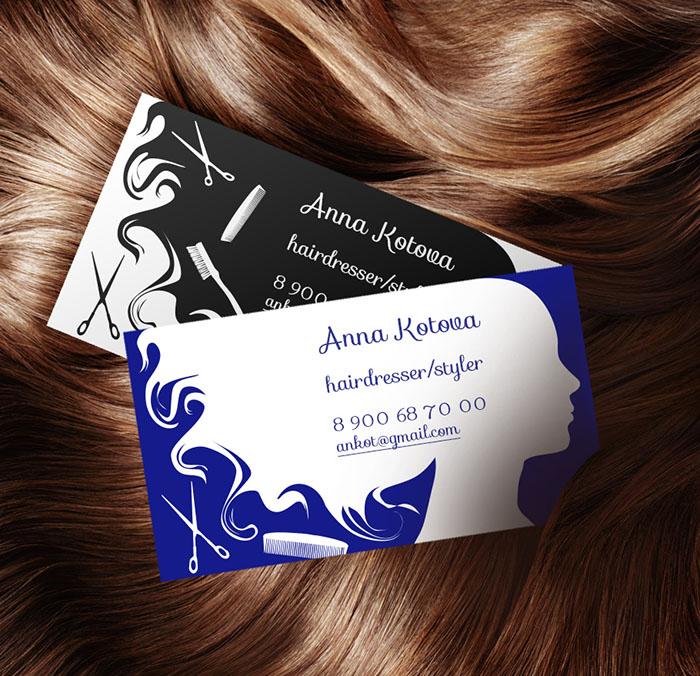 Шаблон визитки для парикмахера скачать бесплатно