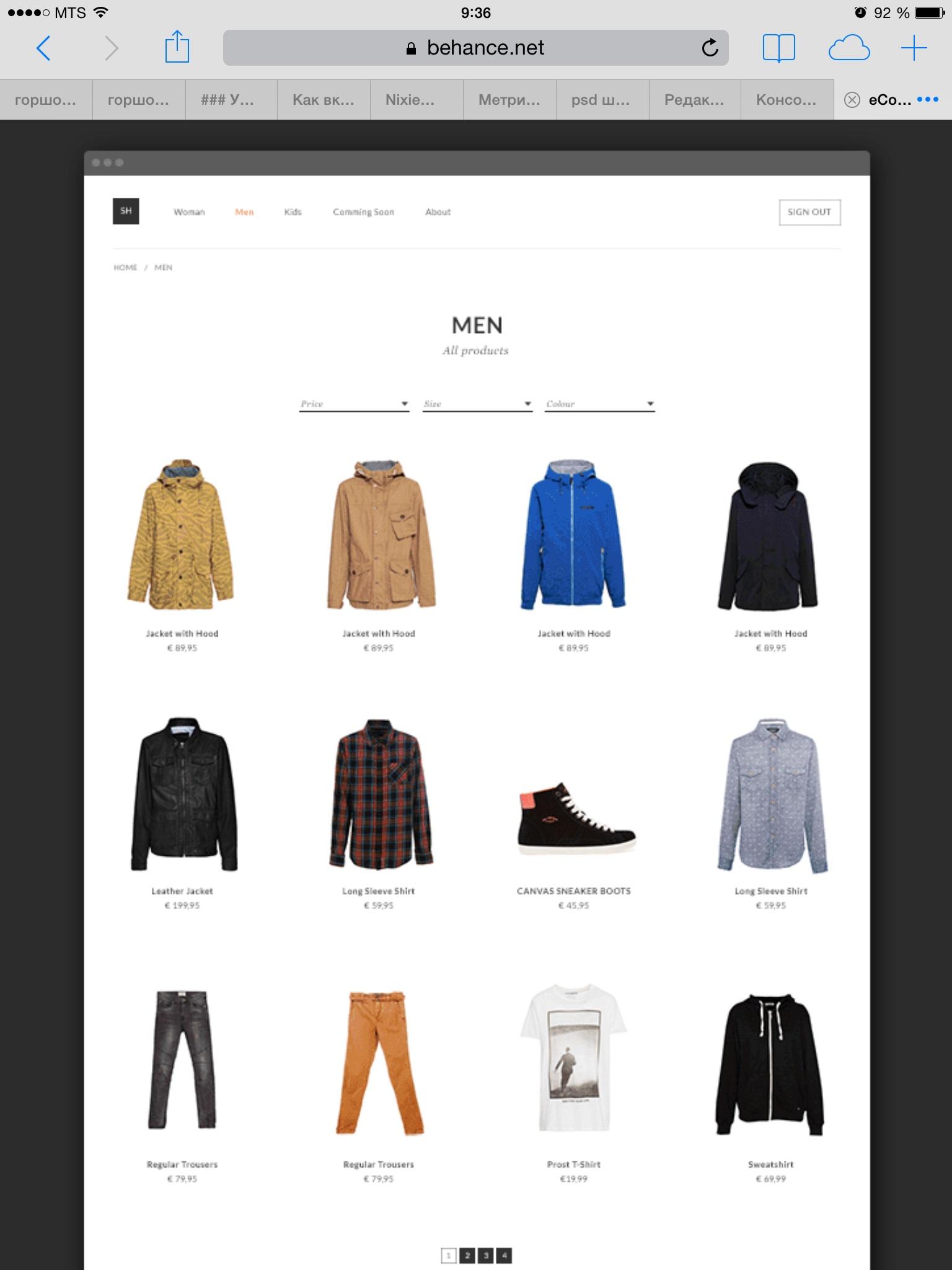 Psd шаблон интернет магазина скачать бесплатно free template e-commerce