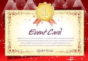 сертификат, диплом шаблон скачать psd бесплатно