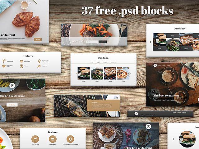 набор блоков для сайта ресторана или кафе, лендинга, скачать