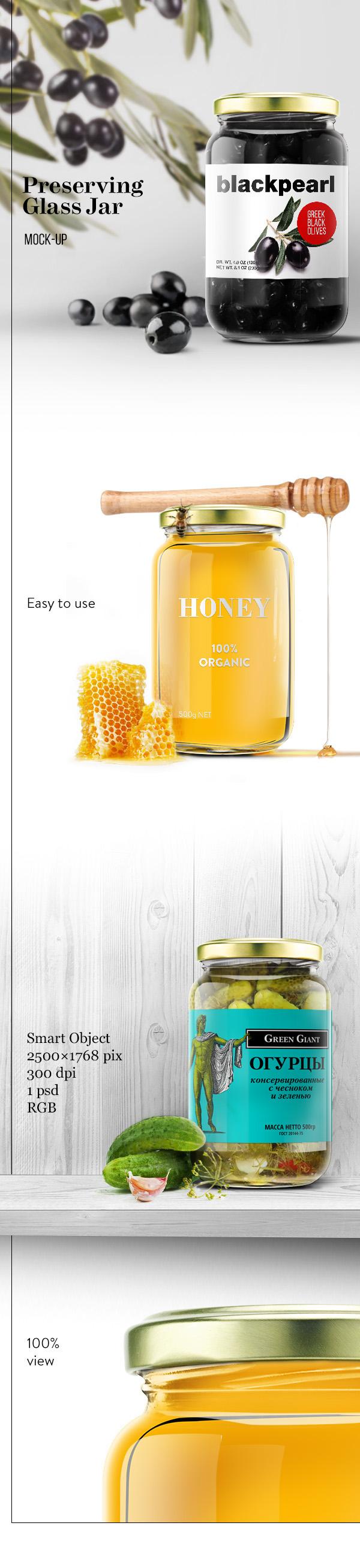 мокап банка стеклянная консервирование psd бесплатно Free мед варенье