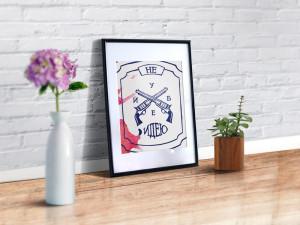poster art frame mockup psd
