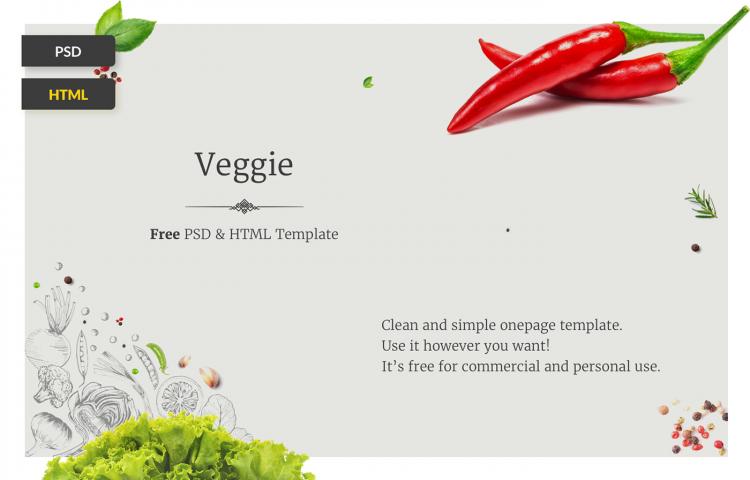 html шаблон сайта верстка скачать еда о питании кафе ресторан