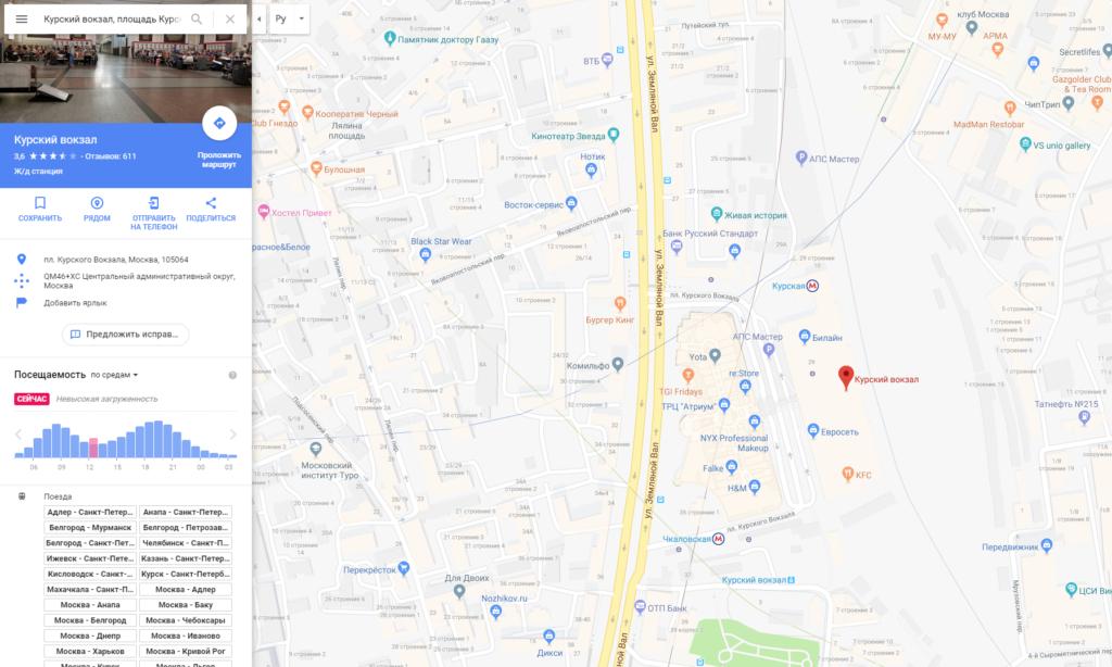 как вставить карту гугл на свой сайт кодом