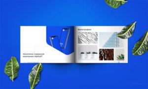 шаблон буклета, шаблон презентации, бесплатно, шаблон маркетинг-кит