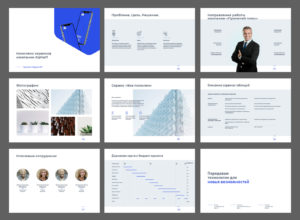 бесплатный маркетинг кит 9 страниц буклет презентация скачать