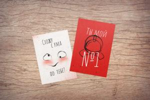 открытка ко дню святого валентина 14 февраля бесплатно шаблон psd скачать русские