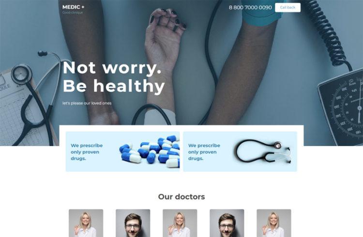 шаблон сайта клиники медицина доктор скачать html wordpress