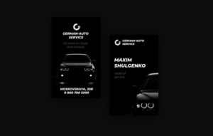авто сервис, автозапчасти визитка бесплатная шаблон