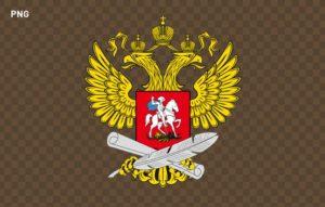 герб министерства образования вектор скачать бесплатно png eps