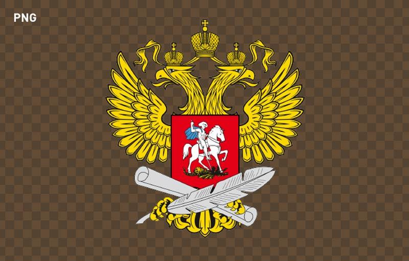 картинка министерства образования и науки символ