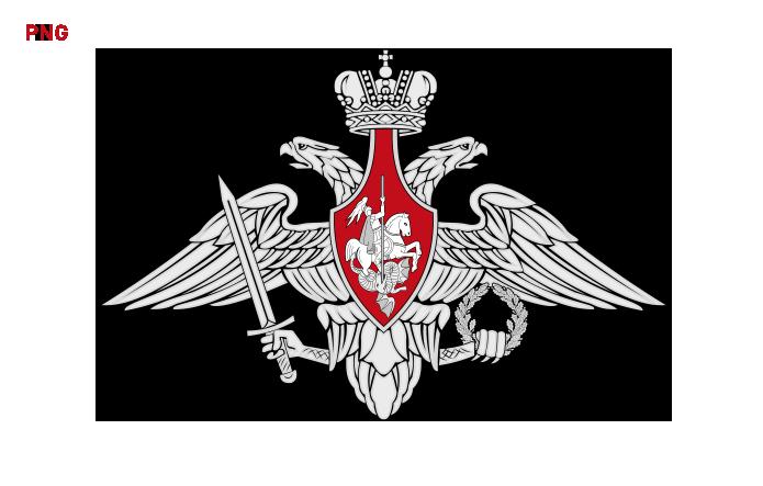 гербы министерств рф министерство обороны рф png без фона