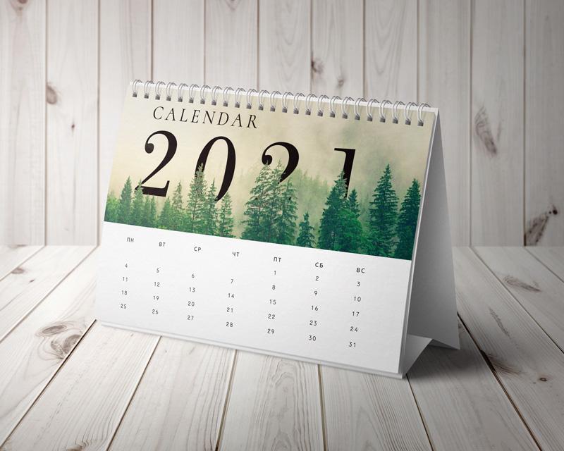 Календарь 2021 сетка psd