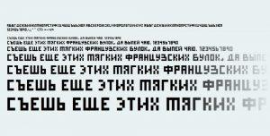 пиксельный шрифт кириллица скачать DS pixel бесплатно cyrillic free font