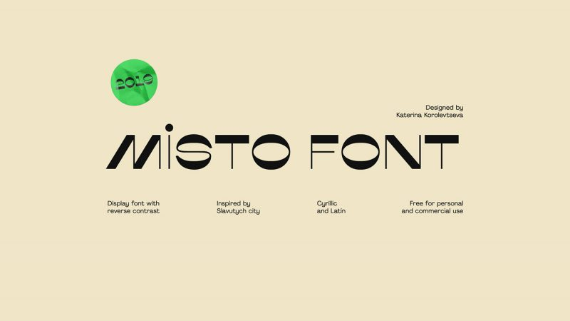 кириллический модерновый красивый шрифт скачать бесплатно