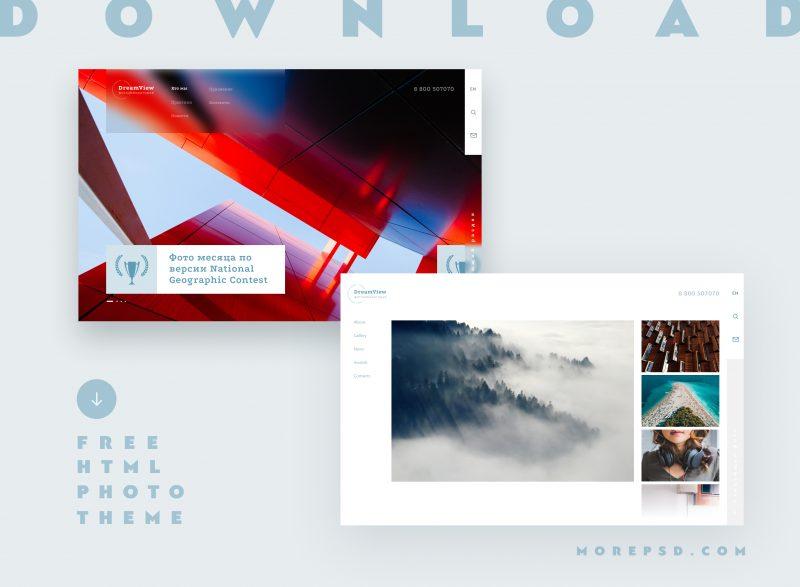 шаблон HTML сайта портфолио для фотографа или дизайнера