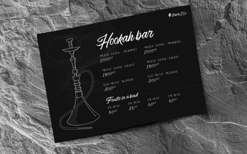 шаблон меню кальянная hookah menu template скачать бесплатно free вектор, photoshop, eps, pdf, jpeg